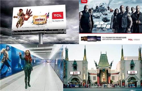 《速度与激情9》热映中 TCL再携 《速激》起战火