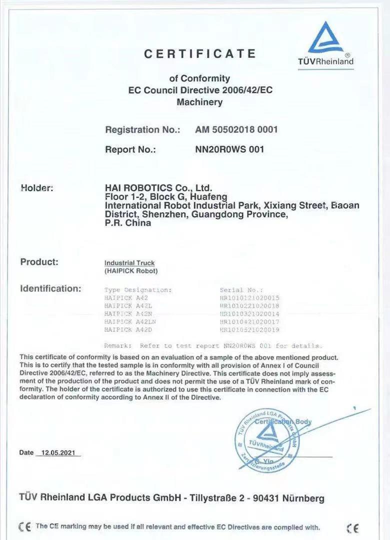 CE认证加持,库宝系列机器人为全球物流保驾护航