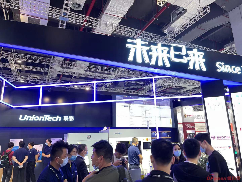 TCT亚洲展盛大开幕,引发行业热潮