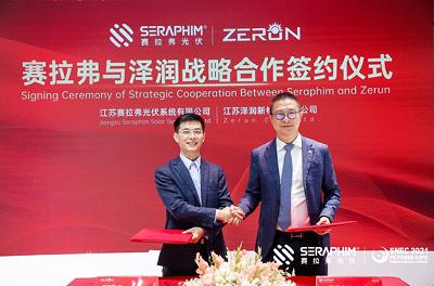 赛拉弗与泽润签署战略合作协议,携手推出新一代智能组件