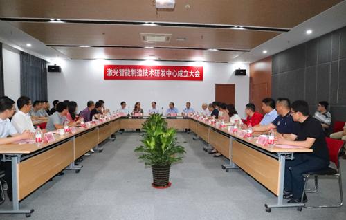 上海光机所成立激光智能制造技术研发中心