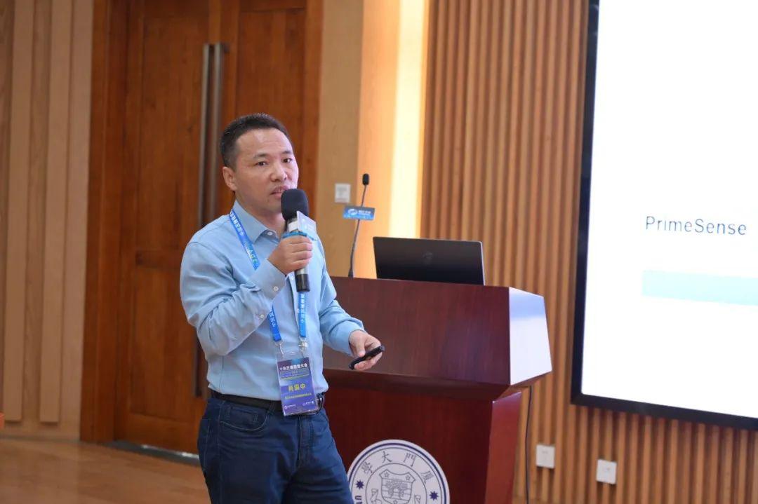 3DV | 首届中国三维视觉大会上,奥比中光揭示3D视觉感知底层技术布局与产业化逻辑