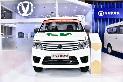 加速新能源物流车布局 长安凯程新能源物流车重磅出击重庆车展