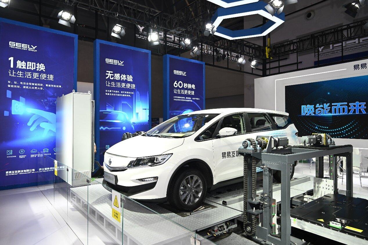 秀核心技术,亮换电生态 易易互联科技出击重庆车展