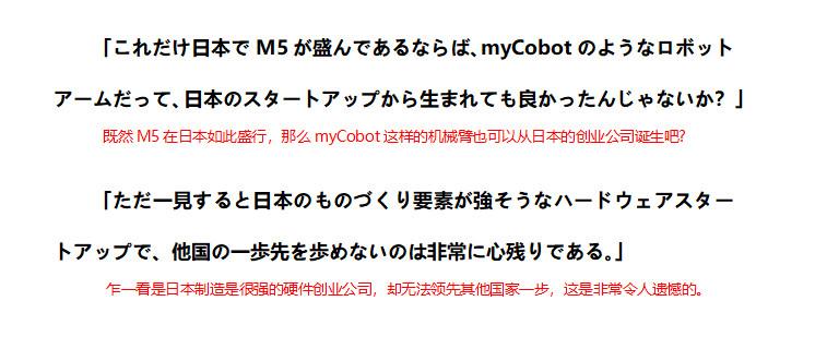 """创新打造""""教研助手""""myCobot Pro,大象机器人成为轻量型机械臂行业领航人"""