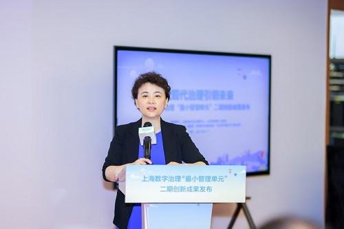 12个创新场景、58家生态伙伴,上海城市智能体发布阶段性成果