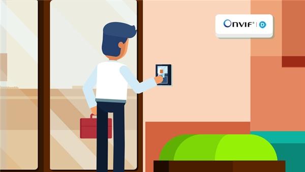 ONVIF发布Profile D,用于访问控制外围设备