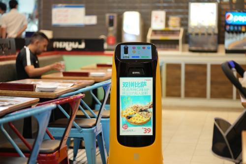 """普渡餐饮智能机器人""""葫芦""""入驻卢家妈妈,助力餐饮业智慧升级"""