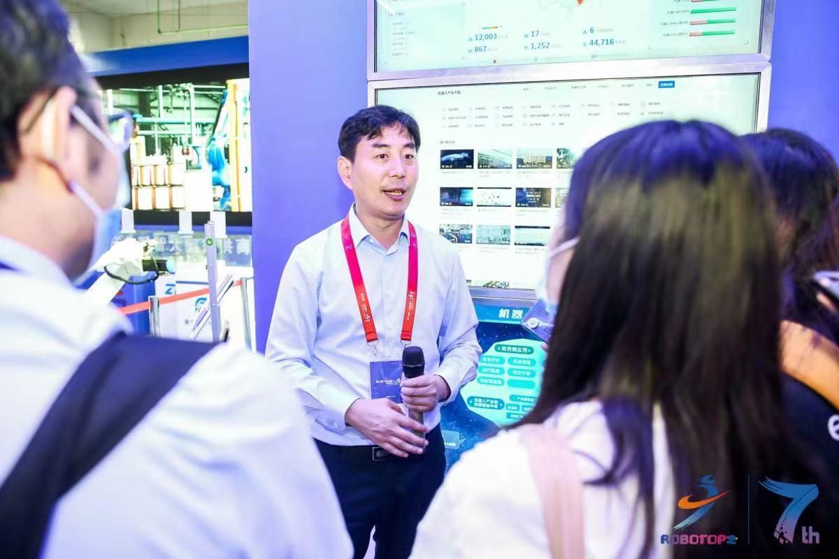 智昌科技推出产业全智大脑操作系统,积极构建产业智联网生态