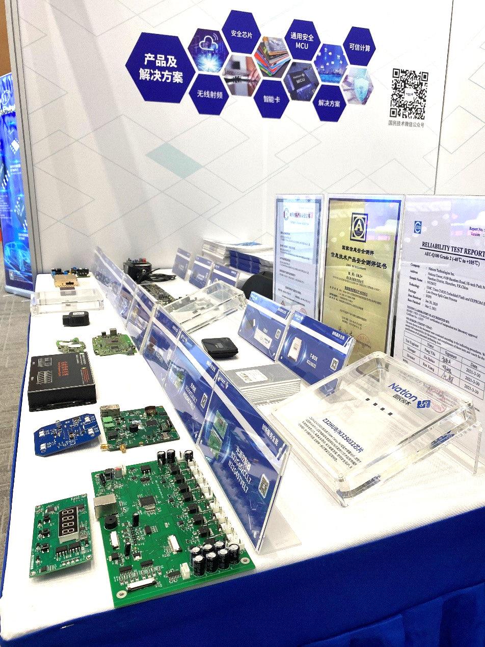 应用引领,创新驱动|国民技术车规级芯片助力汽车智能安全升级