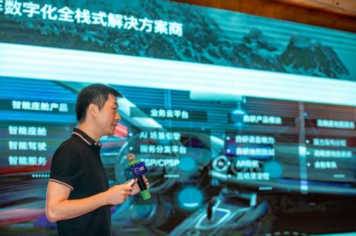 仙豆智能首席产品官陈颖瑞:智能汽车公司将进化为出行场景运营公司