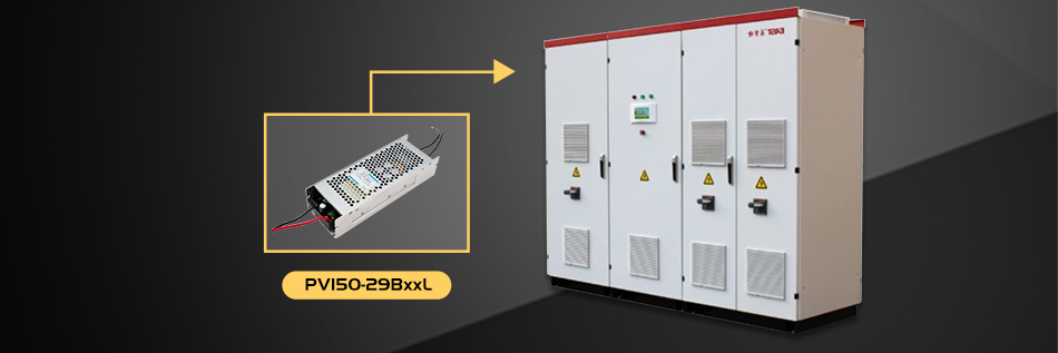 更小体积,250-1500VDC超宽电压输入150W DC/DC电源模块 ——PV150-29BxxL系列