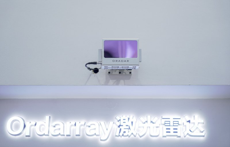 奥锐达与Lumentum联合展示下一代LiDAR技术