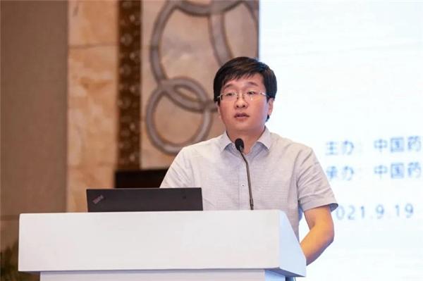 太美医疗科技亮相中国药学大会GCP高峰论坛