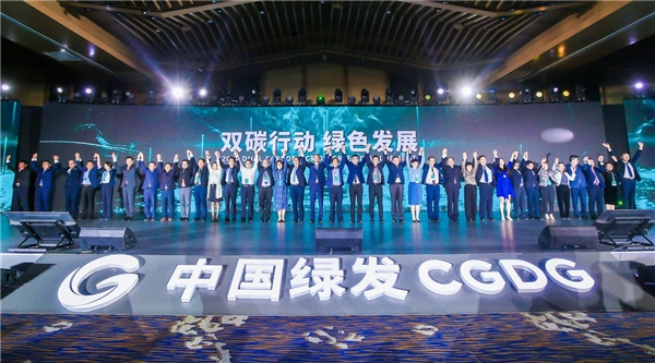 中国绿发聚焦科技创新推进建筑产业链绿色低碳转型