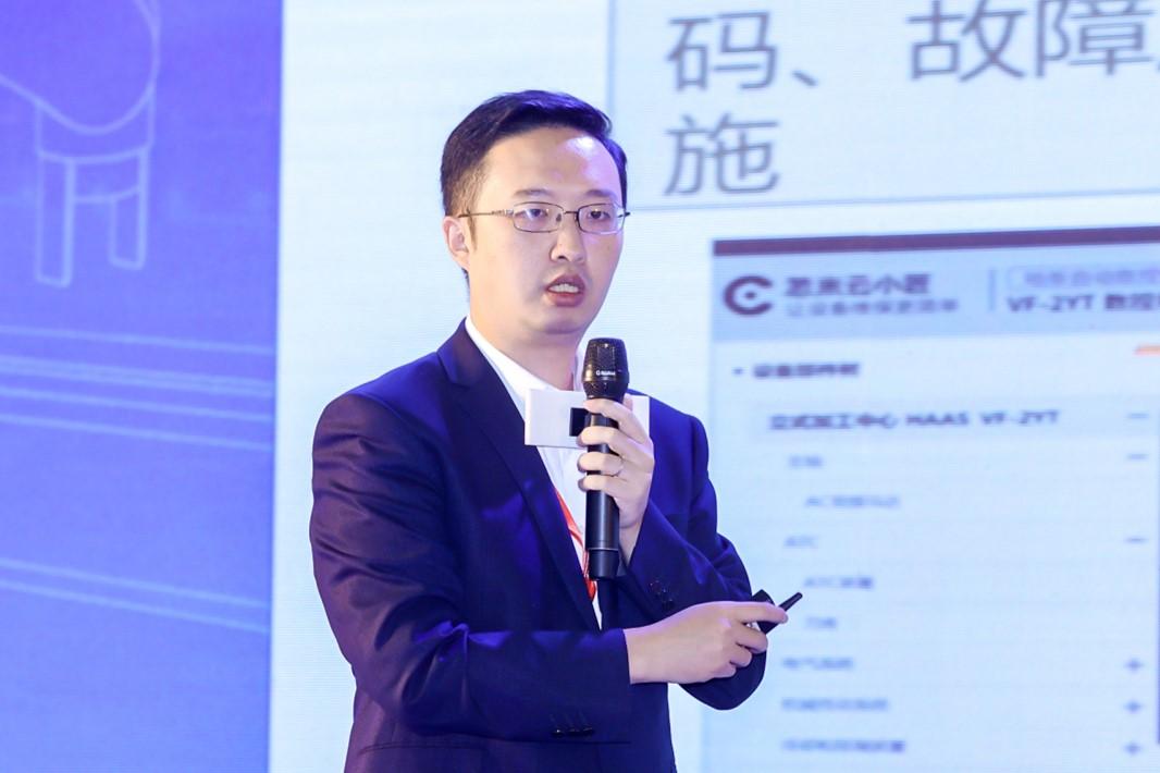 OFweek 2021中国智能制造数字化转型峰会暨展览会盛大开幕