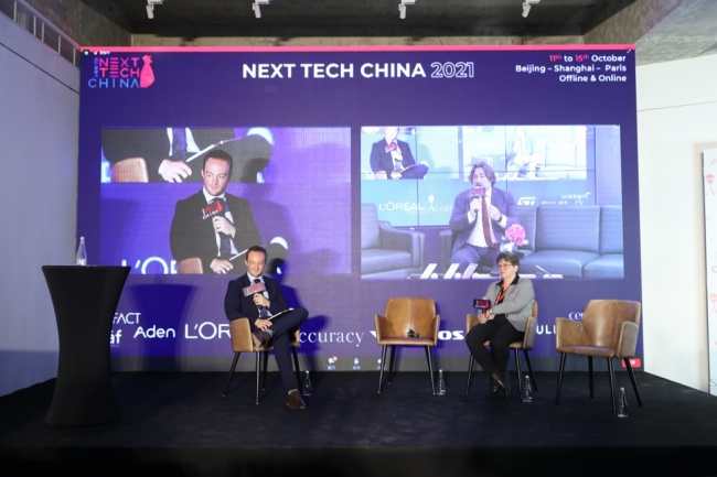 NEXT TECH China 2021 活动第一天——落地中国