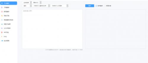 云译科技:翻译术语库定制,实现社会热词一键导入使用