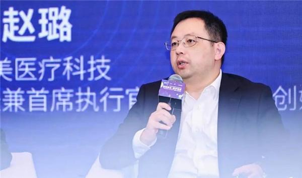 太美医疗科技董事长兼CEO赵璐受邀参加2021上海国际生物医药产业周系列活动