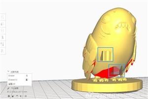 3D打印切片時怎么手動增加或刪除支撐?