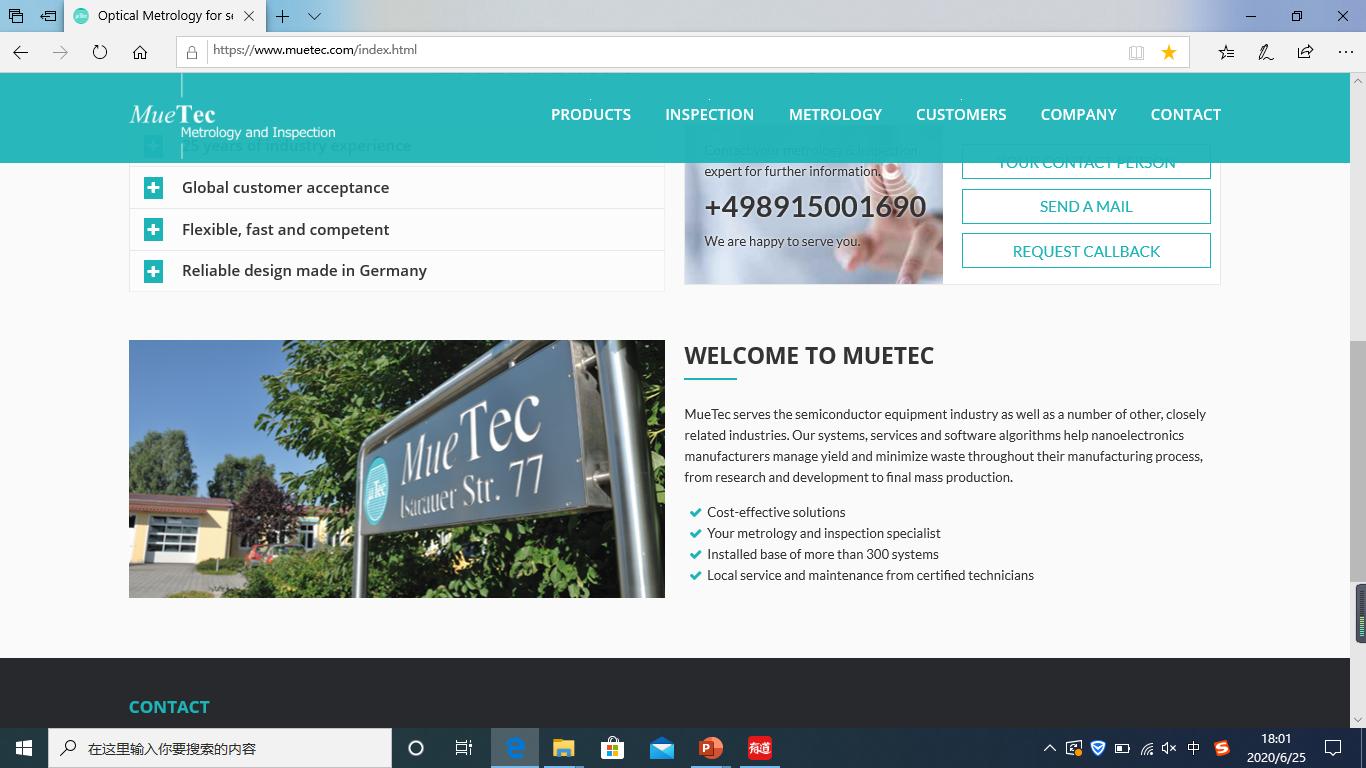 成功收购半导体设备商MueTec,天准科技以核心技术加速入局产业智能