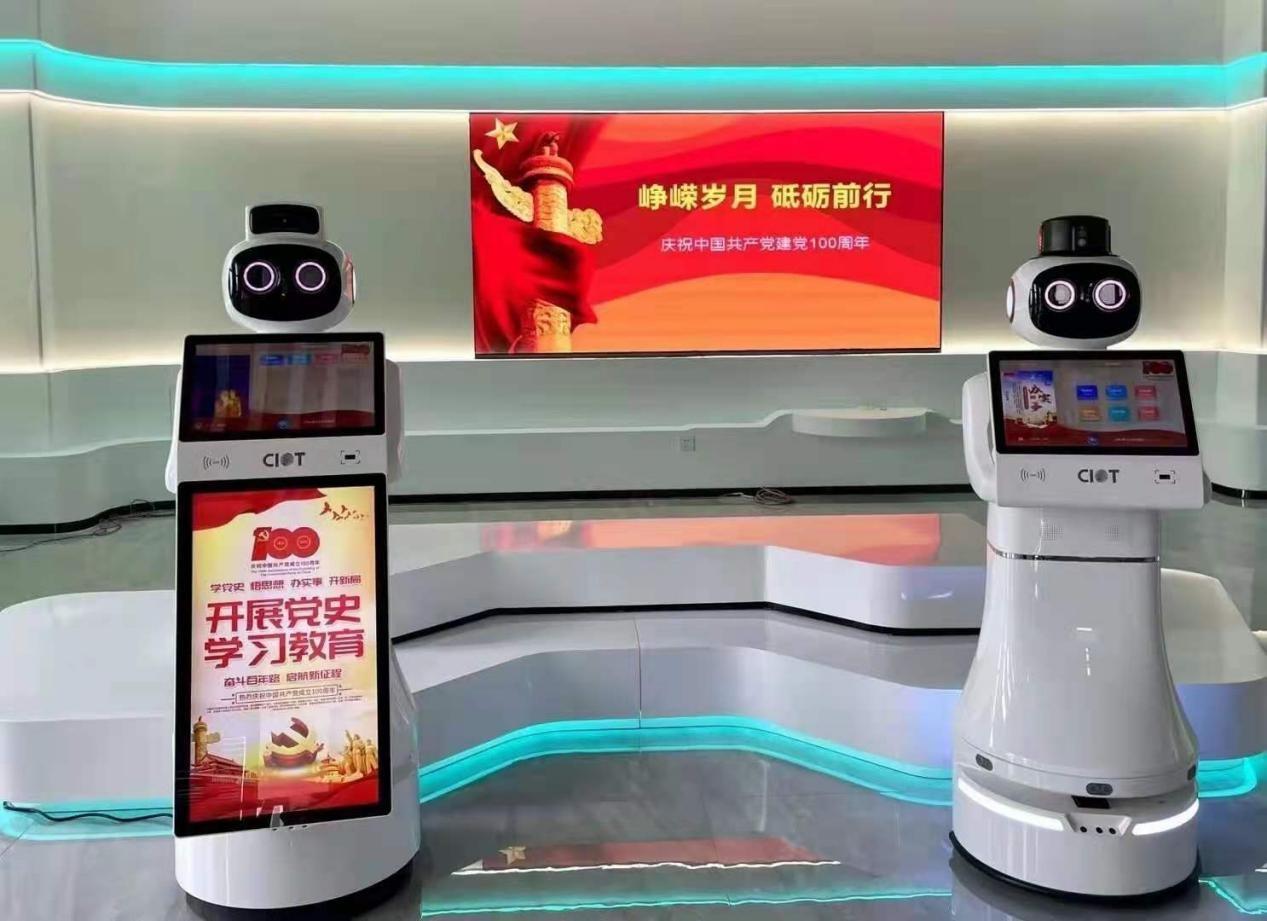 党建机器人