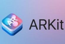 苹果敦促开发者开发和推广更多AR应用