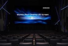 三星开始在全球普及新式LED电影屏幕
