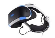 PS VR迎来一周年小改版