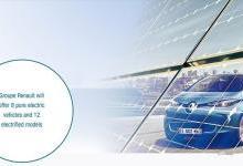 发力新能源 雷诺发布新车计划