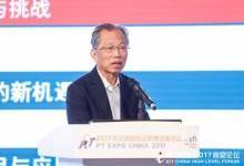 刘韵洁:未来网络试验设施获得重大突破