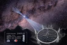 """""""中国天眼""""FAST首次新发现脉冲星 进展超预期"""