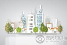 平安城市的智慧转型之路