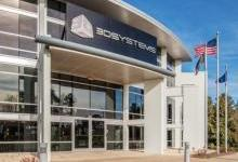 3D Systems总部大楼出售给3D Fields LLC