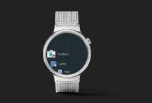 Android Wear将迎好消息