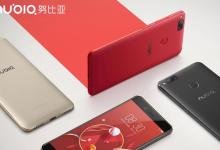 手机江湖宠儿全面屏 努比亚发布Z17S售价2999元