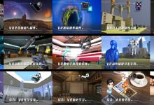 睿诚华智发布面向K12的VR STEAM产品