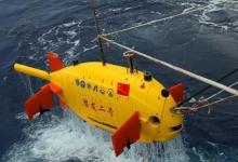 【专业剖析】为何水下机器人历经30年,仍未解决通讯难题?