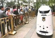 真实版机械战警? 中国机器人警察已经上岗执勤