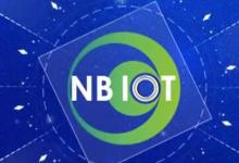 一文读懂NB-IoT与LoRa的区别