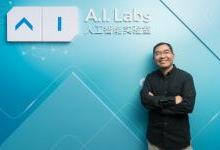 阿里达摩院进展神速!微软谷歌人工智能专家入职