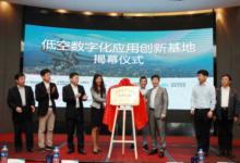 华为和中国移动联合做无人机蜂窝网络