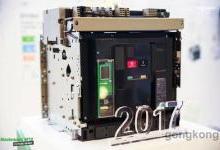 数字化让配电未来触手可及 GoDigital在线商城上线
