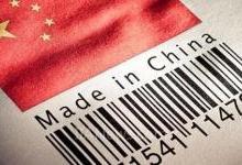 德国:中国制造已在这些领域超越我们