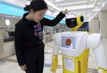 今日看点:机器人教师是下个风口吗?