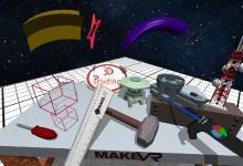 VR+3D打印让建模更容易