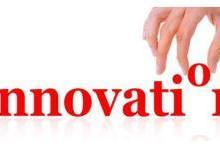 实现智能制造转型的关键——企业创新