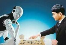 人工智能将造福人类 还是毁灭人类?