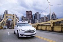 人工智能公司助力福特 自动驾驶仍面临挑战