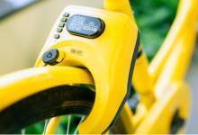 远程抄表、小黄车 移动物联网会给生活带来什么?